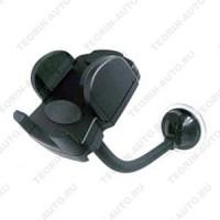 Универсальный держатель для сот.телефона, MP3, MP4, КПК, GPS  Гибкий кронштейн