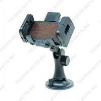 Универсальный держатель для сот.телефона, MP3, MP4, PDA,PSP, GPS  Жёсткий  3х точечный кронштейн
