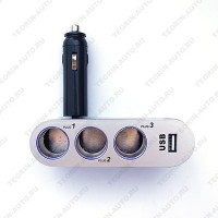 Универсальный разветвитель удлинитель в прикуриватель 12/24V (на 3 выхода+USB-0,5А)