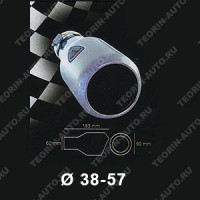 Декоративная насадка на глушитель Cemhan 38410D