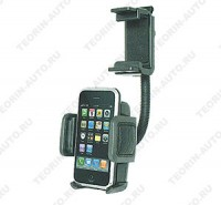 Держатель для сот.телефона, MP3, MP4, КПК, GPS.  Гибкий кронштейн на зеркало заднего вида.