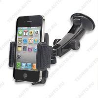 Универсальный держатель для сот.телефона, MP3, MP4, КПК, GPS. Жёсткий  3х точечный кронштейн.
