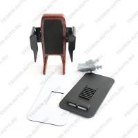 Универсальный держатель для сот.телефона, MP3,MP4. Подставка