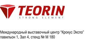 vyst_logo