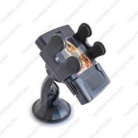 Универсальный держатель для сот.телефона, навигатора,MP3,MP4,КПК