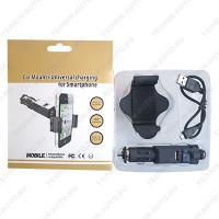 Универсальный держатель для сот.телефона, навигатора,MP3,MP4,КПК в прикуриватель автомобиля