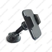 Универсальный держатель для сот.телефона ,MP3,MP4,КПК,GPS