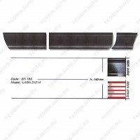 molding_SH103-200x200