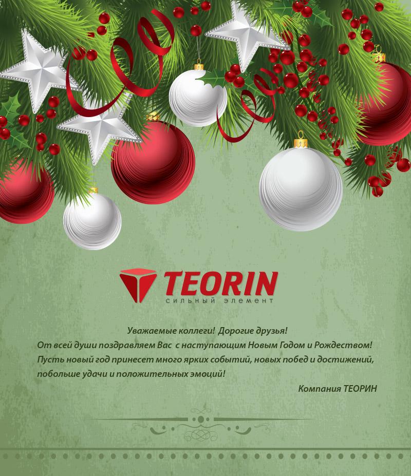 Teorin_NY_Card (3)